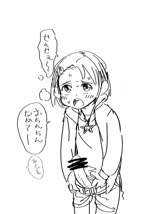 【ペロペロ】 アイドルの欲しいなぁ |ω・`)チラチラ6133