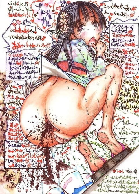 めちゃしこなデレマスのエロ画像ください(´・ω・`)5727