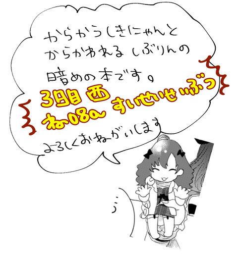 めちゃ抜けるアイドルマスターシンデレラガールズ画像くれ!!!その5104