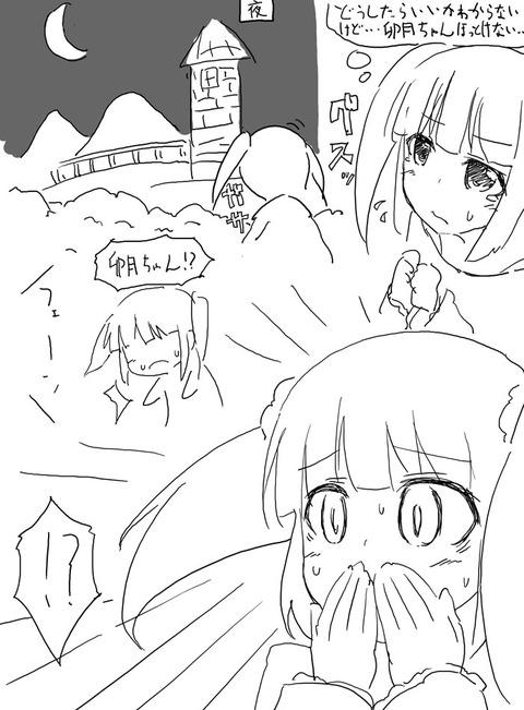 2回以上抜いたデレマス娘Part6648