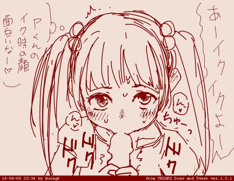 めちゃ可愛いアイドル娘エロ画像(^ω^)4505