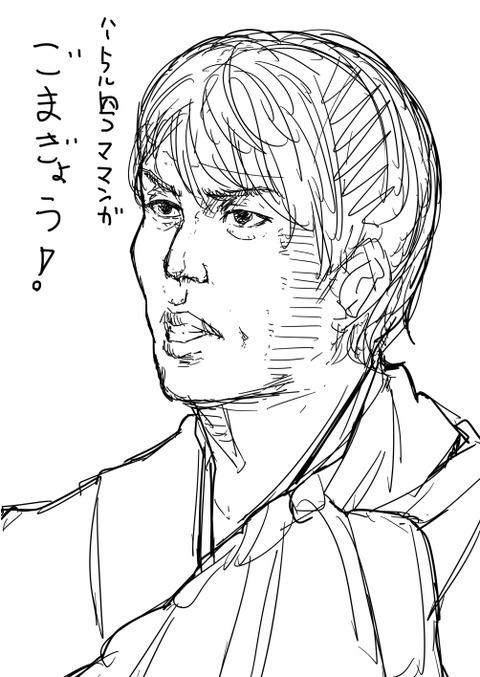 めちゃしこなアイドル娘part7208