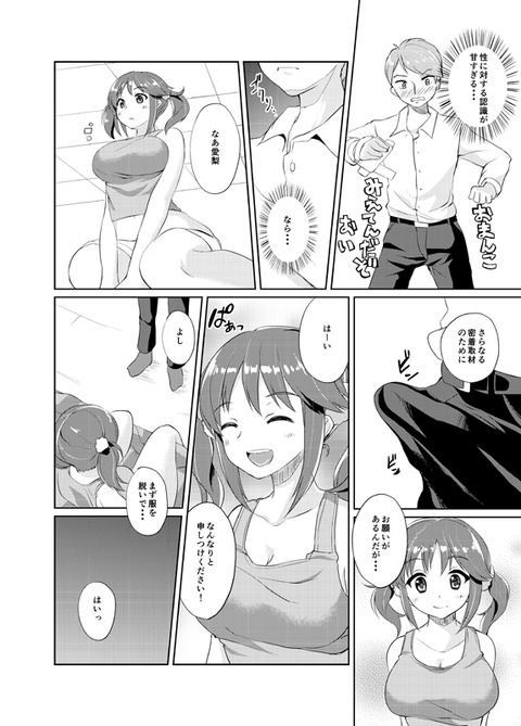 めちゃ実用性の高いデレマス画像くれ!part2384