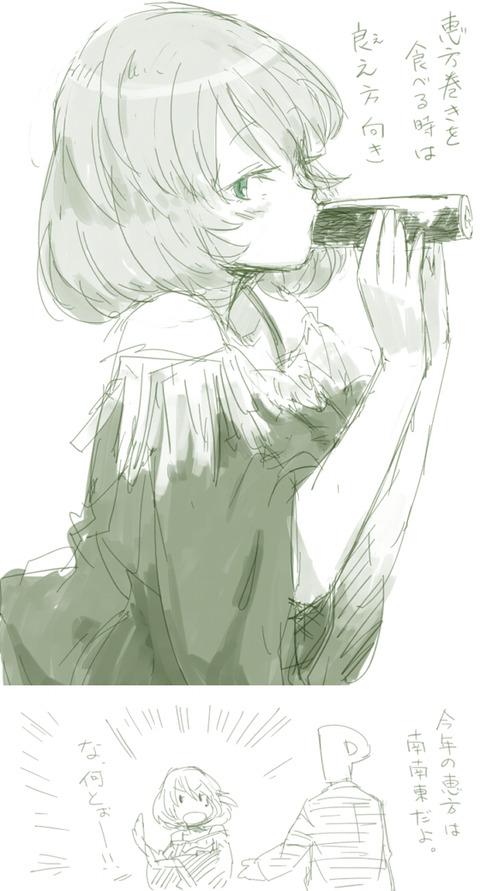 えっちすぎるアイドル娘の欲しいなぁ |ω・`)チラチラ(^ω^)7211