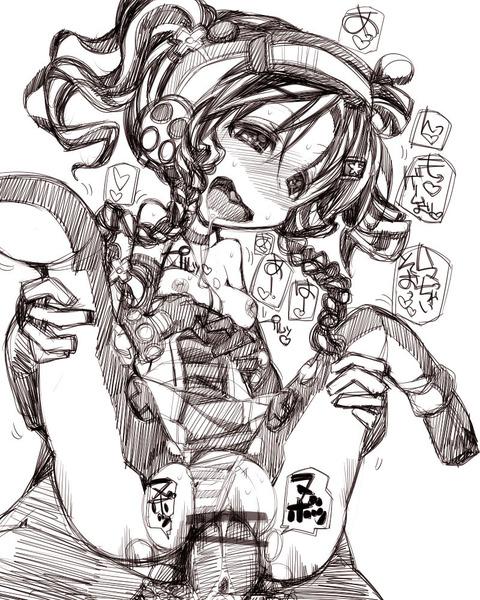 めちゃ実用性の高いアイドルマスターシンデレラガールズエロ画像って最高に…(´・ω・`)1050