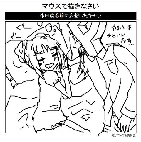アイドル娘画像まとめw7149