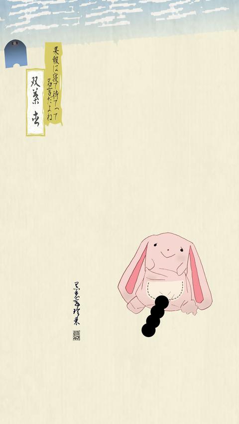 ど助平アイドルのエロ画像が一番ヌける!!!!part1064