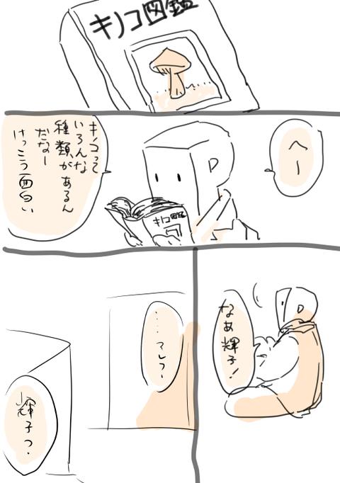 アイドルpart7235