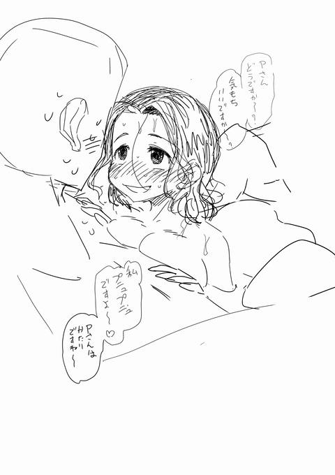 めちゃえろかわいいアイドル娘のでヌこう!エロ画像まとめ(^ω^)part2377