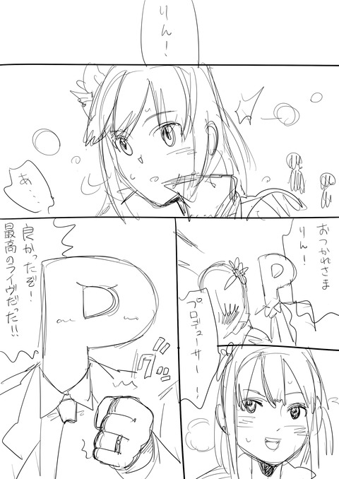 【(^ω^)ペロペロ】 アイドルマスターシンデレラガールズの最高のオナネタだよな!(゚д゚)Part67