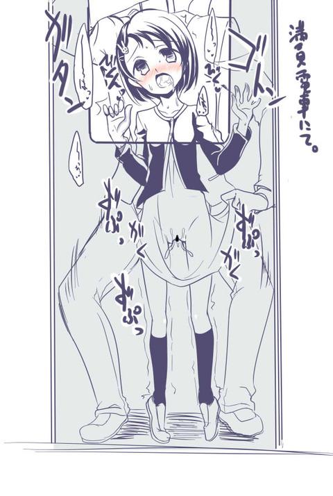 アイドルマスターシンデレラガールズ画像まとめwpart5109