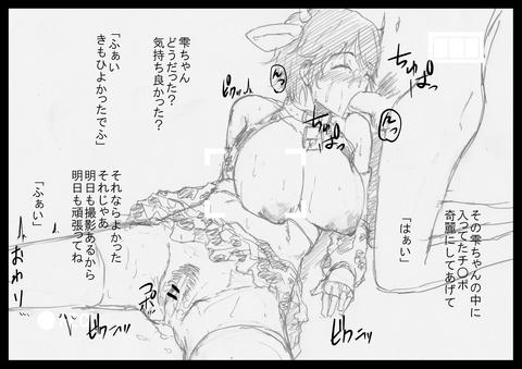 10回以上抜いたようなアイドルマスターシンデレラガールズのエロ画像まとめ!part47