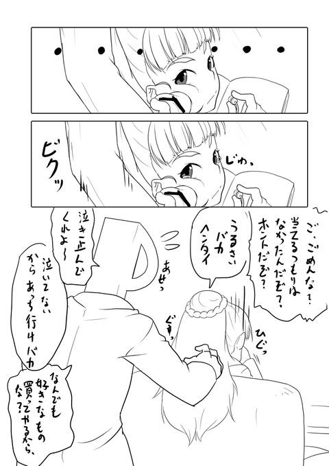 アイドル娘画像まとめw2184