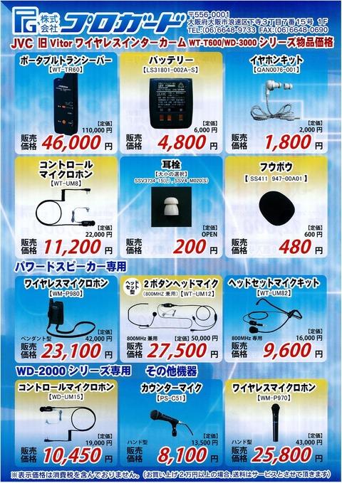 DOC150126-201501261013000001