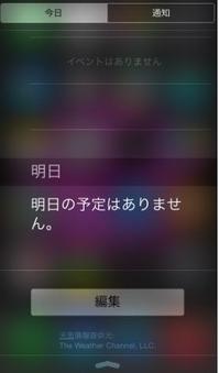 CapD20140922_1