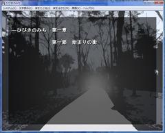 Hibikinomichi_cap1