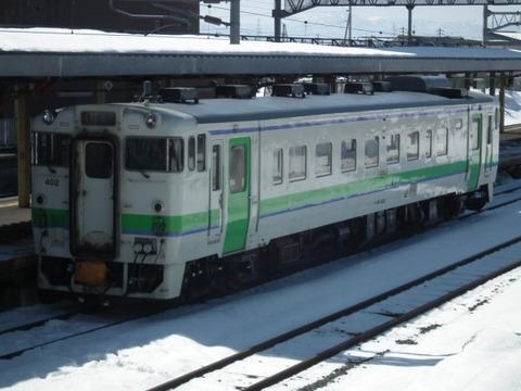DSCF3619