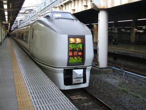 DSCF1038