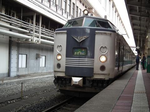 DSCF5404