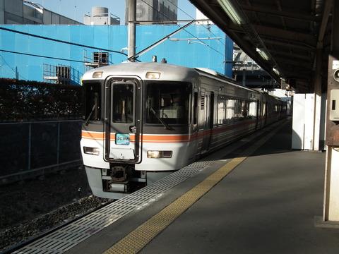 DSCF5768