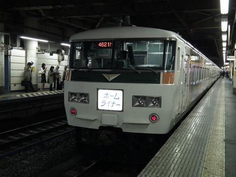 DSCF0763