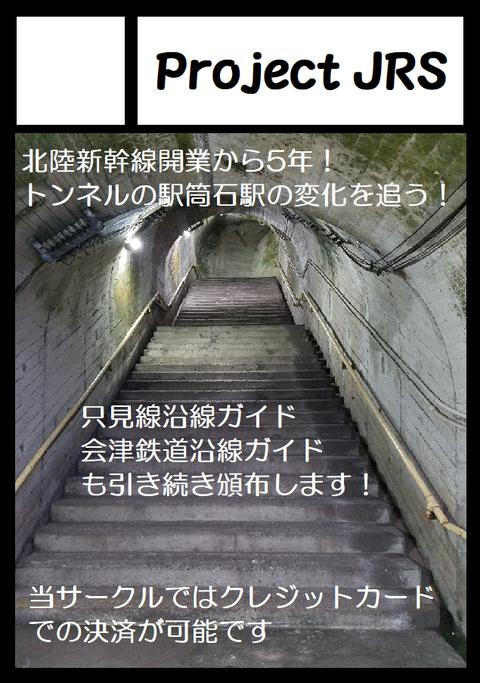 コミケ98