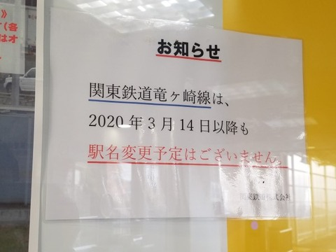 20200313_150046