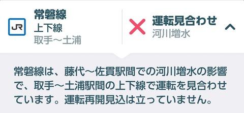 Screenshot_20191013-204145