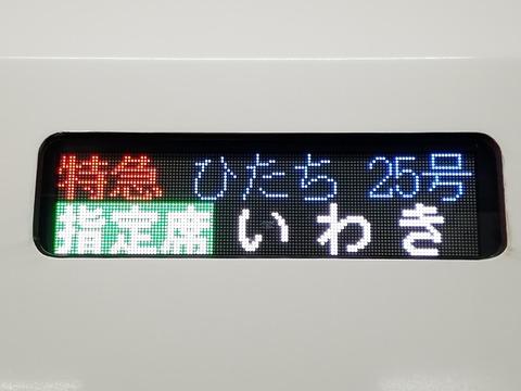 20210219_185910
