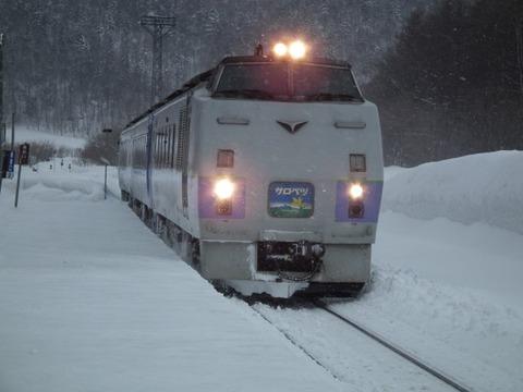 DSCF9161