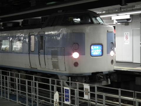DSCF0085