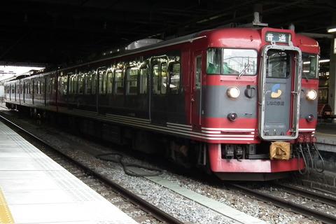 DSCF8644