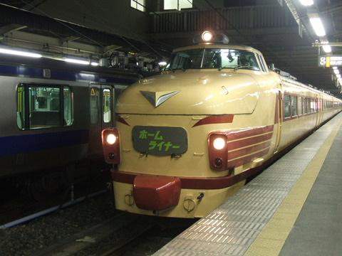 DSCF2232