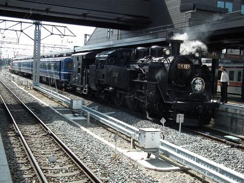 DSCF3907