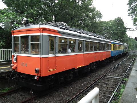 DSCF6921