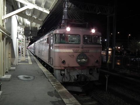 DSCF1019
