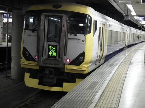 DSCF5960