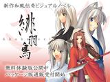 banner_akahatori2
