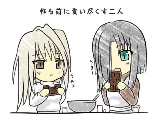 チョコうめぇ