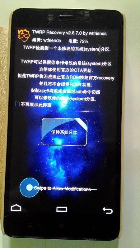 twrp1