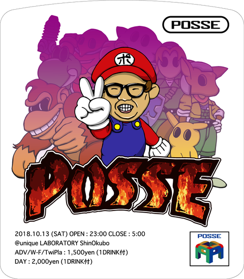posse15