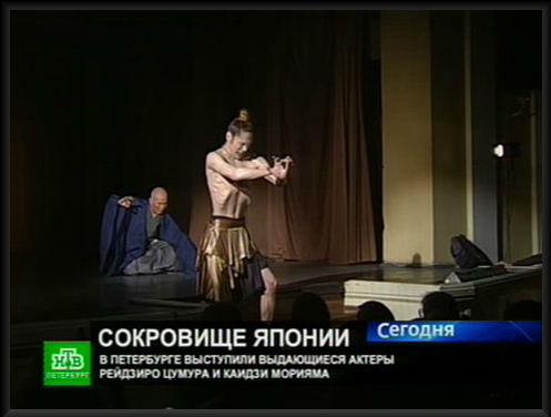 tv_morimaya