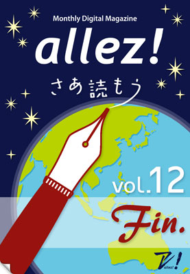 free_vol12_3