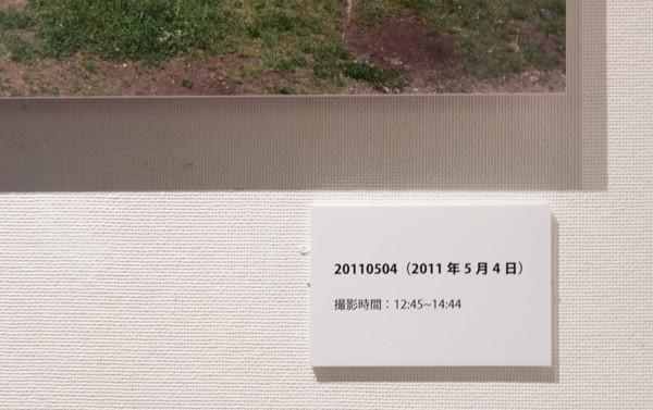 _DSC7021