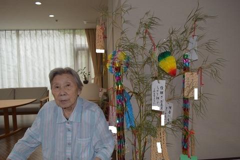 washino - コピー