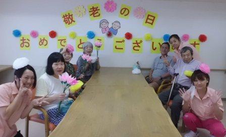 keirounohi01