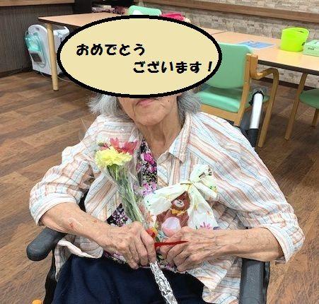 令和元年7月25日はっぴーデイ④'修正