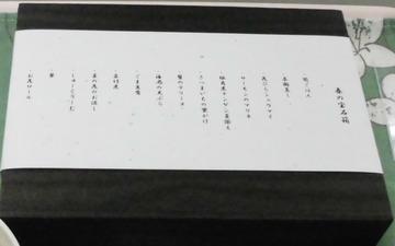 CIMG1777 (2)