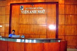 ベトナムダナン大学1