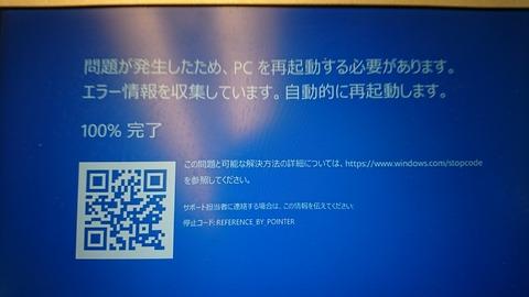 DSC_0181 (002)